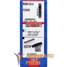 Пластина KОRLOY MGMN150-G PC9030