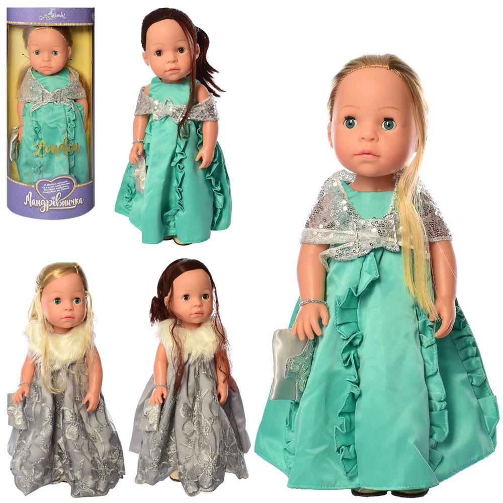 Кукла интерактивная Limo Toy путешественница M 5413-14 A-B UA мягконабивная музыкальная