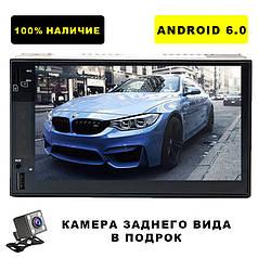 Автомагнитола 2DIN 6511 Android 6.0.1 GPS, Wi-Fi, магнитола 2 ДИН в авто (магнітола 2 дін, магнітофон)