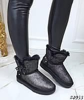 Угги женские короткие черные с напылением, фото 1