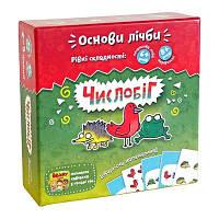 Настольная игра Числобіг, Турбосчет