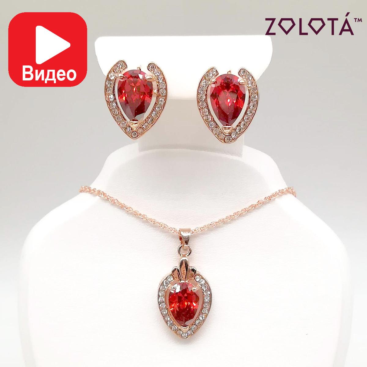 Набор (подвеска на цепочке, серьги), красные фианиты (куб. цирконий), позолота PO, ЗЛ00798 (1)