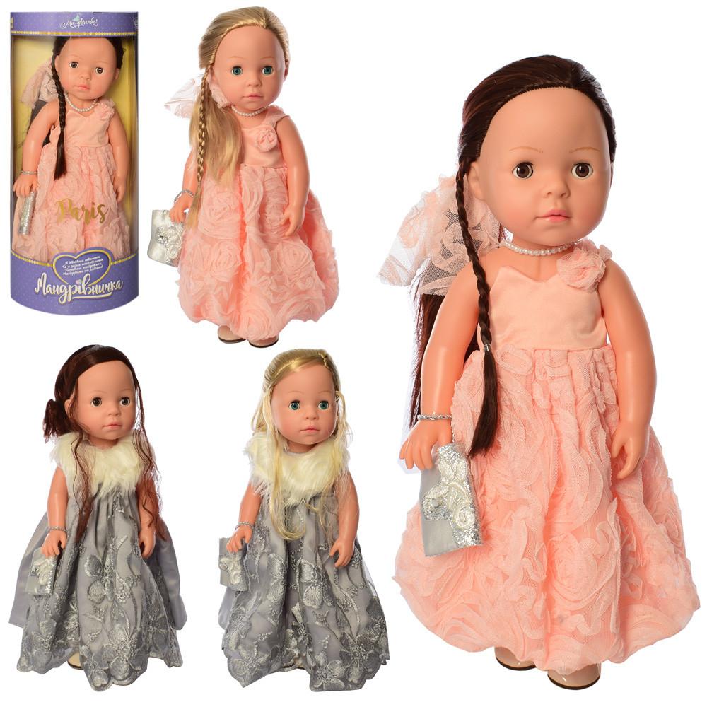 Кукла интерактивная Limo Toy путешественница M 5413-16 A-B UA мягконабивная музыкальная