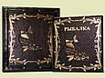 """Книга в шкіряній палітурці """"Сучасна енциклопедія рибалки"""", фото 2"""