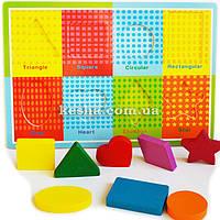 Деревянная игрушка Объемные вкладыши «Цветные фигуры»., развивающие товары для детей.