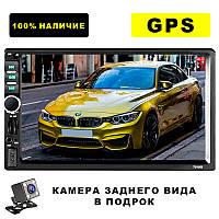 Автомагнитола 2DIN MP5 7018G  с GPS, камера заднего вида, магнитола 2 ДИН в авто (магнітола 2 дін, магнітофон)