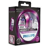 Галогеновые лампы Набор H4 ColorVision Purple 12V 60/55W P43t-38 12342CVPPS2