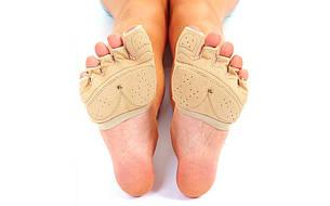 Обувь для контемпа и модерна Zelart CO-3505 (M (34-35), Телесный)