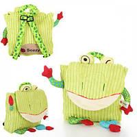 Рюкзак Лягушка WLTH8051S 25-21-7 см мягкий рюкзак игрушка