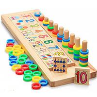 Деревянная игрушка Набор для обучения счету и цветам., развивающие товары для детей.