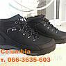 Зимняя обувь Columbia w 43, фото 5
