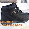 Зимняя обувь Columbia w 43, фото 6