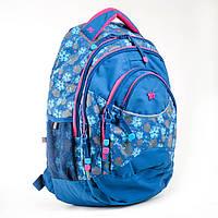 Рюкзак школьный ортопедический для подростка YES Т-12 Forget-me-nots, 46,5*33*15см код: 551868