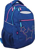 Рюкзак школьный ортопедический для подростка YES Т-23 Stars, 42*32*21см код: 552646