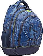Рюкзак школьный ортопедический для подростка YES Т-14 Graffity, 46.5*33*15см код: 552676