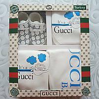 Набор Gucci на выписку, в подарочной коробке, 5 предметов, фото 1