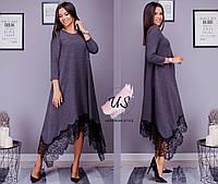Трикотажное длинное ассиметричное платье с черным кружевом. Цвета.