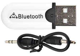 Bluetooth-приймач аудіо ресивер Music Reciver HJX-001 (BT530) White