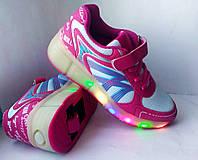 Светящиеся кроссовки ролики на колесиках размеры с 30 по 36