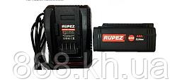 АКБ и зарядное устройство на цепную пилу и косу Rupez