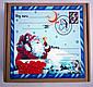 Новорічний подарунковий набір №65 для дітей. Подарунок на Миколая, Новий рік, Різдво, фото 3