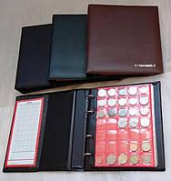 Альбом на 299 монет Шульц + лупа в ПОДАРОК
