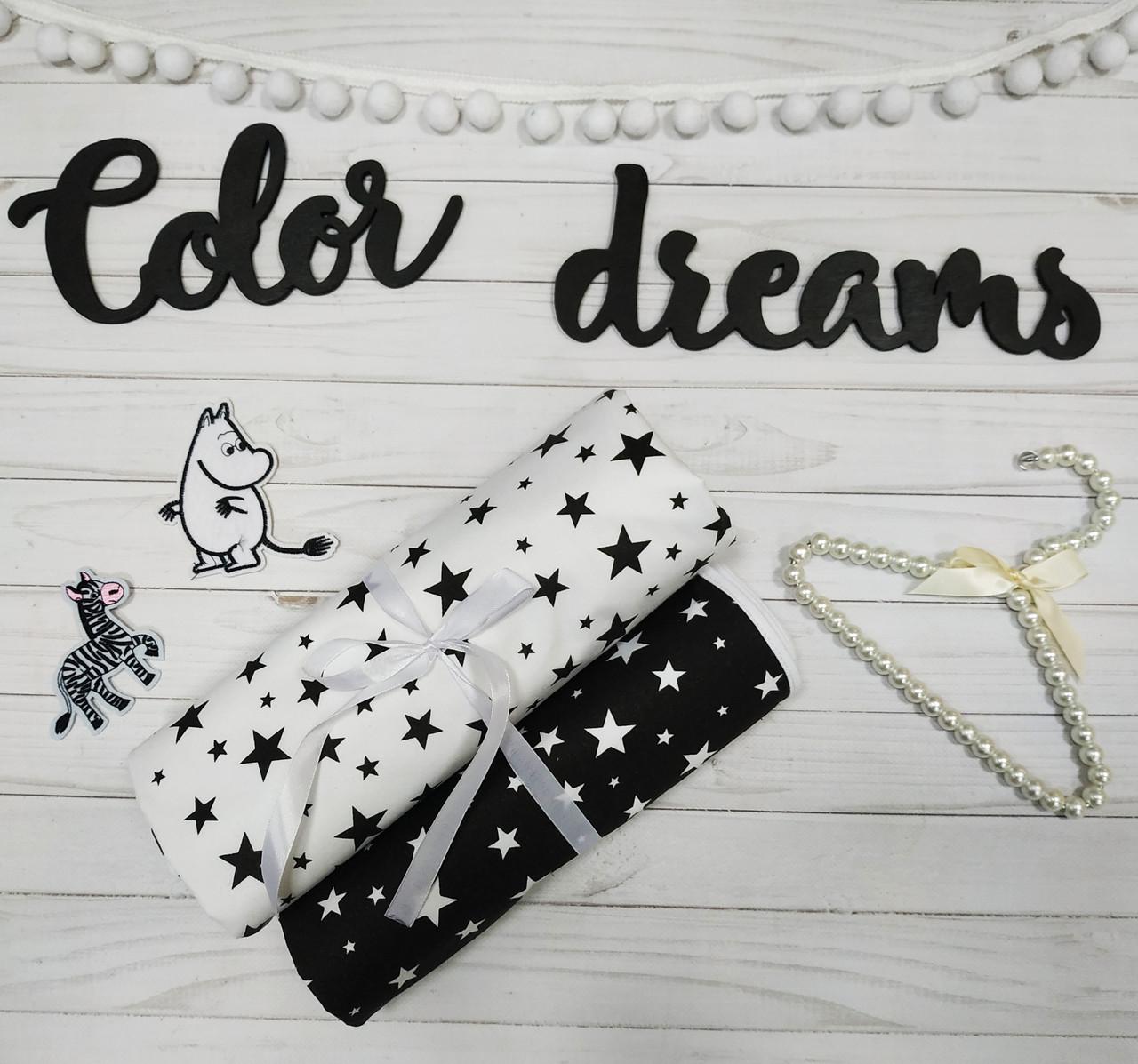 Набор 2-х детских пеленок Непромокаемые многоразовая  (Непромокашка) Звезды
