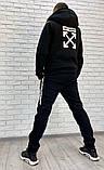 Мужской спортивный костюм черный, фото 2