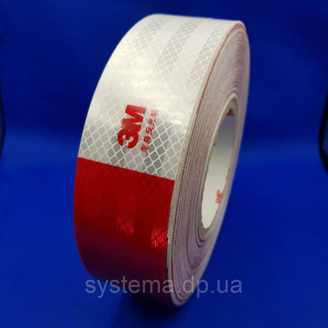 3М - Маркувальна світлоповертаюча стрічка 50 мм х 50 м, червоно-біла