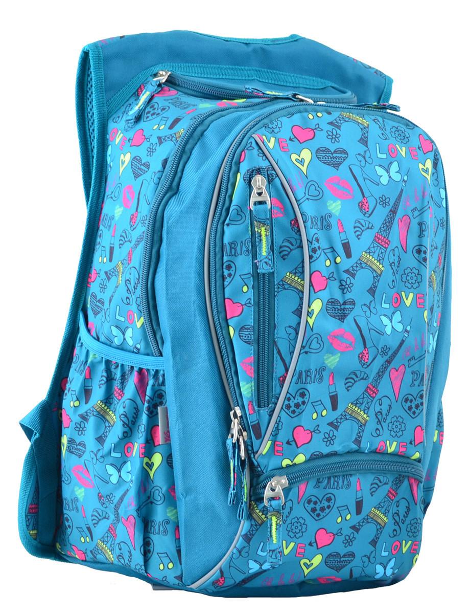 Рюкзак школьный ортопедический для подростка YES T-28 Parish, 47*39*23 код: 554930