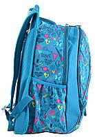 Рюкзак школьный ортопедический для подростка YES T-28 Parish, 47*39*23 код: 554930, фото 2