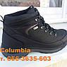 Зимняя мужская обувь Columbia w 43, фото 6