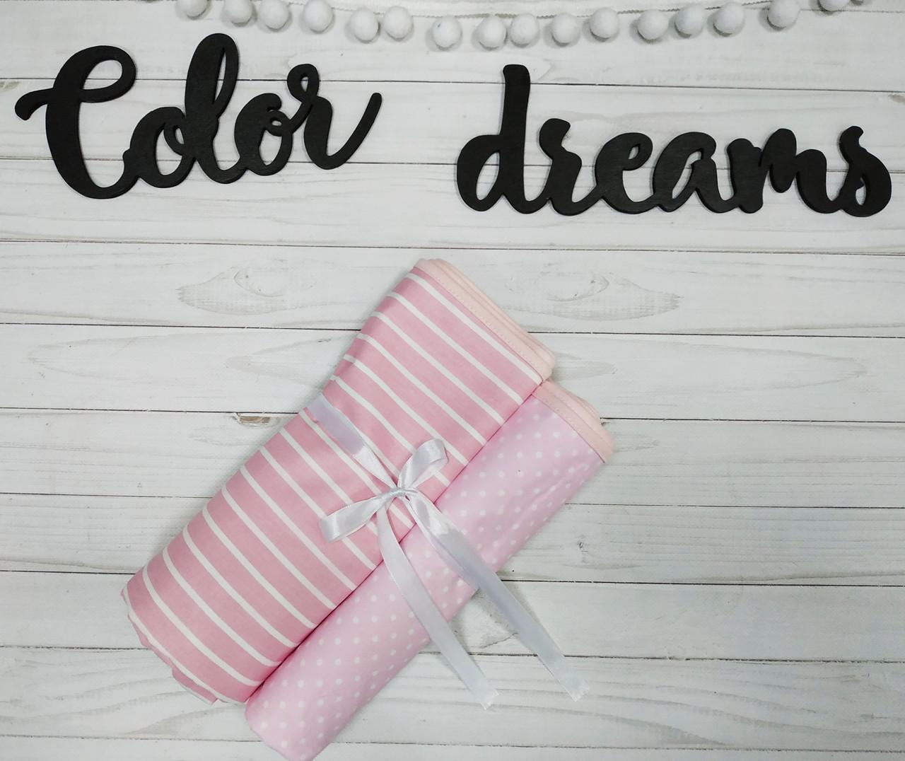 Набор непромокаемых пеленок для новорожденного (Непромокашка) Розовый