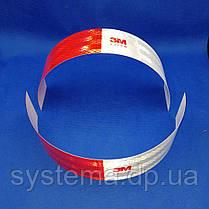 3М - Маркувальна світлоповертаюча стрічка 50 мм х 50 м, червоно-біла, фото 3