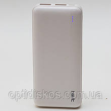 Универсальная мобильная батарея повербанк HAVIT HV-H584, 10000mAh, 2.1А, белый