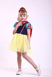 Сукня Білосніжки, прокат карнавальних костюмів
