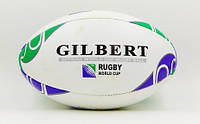 Мяч для регби кожаный GILBERT , р-р 12in, №5 (RBL-1)