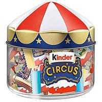Kinder Circus 116 g (скидка)