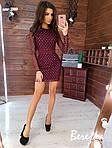 Жіноча сукня з блискітками від СтильноМодно, фото 3