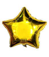 """Шарик воздушный фольга в форме звезды """"Золотой"""" 1341"""