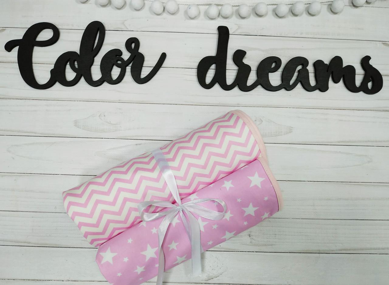 Набор непромокаемых пеленок подстилок для деток (Непромокашка) в розовом цвете