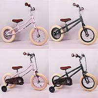 "Детский Велосипед-велобег 12 ""NL-01"" 2 цвета"