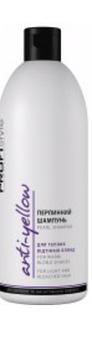 Жемчужный шампунь ProfiStyle Anti-Yellow для теплых оттенков блонд 500 мл