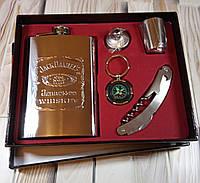 Подарочный набор для мужчины на праздник, ФЛЯГА - Jack Daniels (Живые фото)