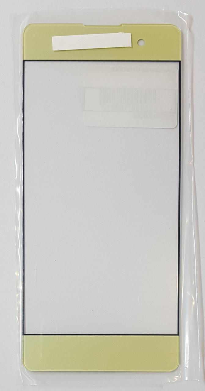 Скло модуля для Sony F3112 Xperia XA золотий