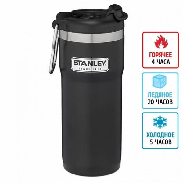 Термокружка для кофе Stanley Classic TwinLock (0,47л), черная