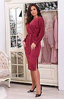 Платье нарядное в расцветках 29597, фото 1
