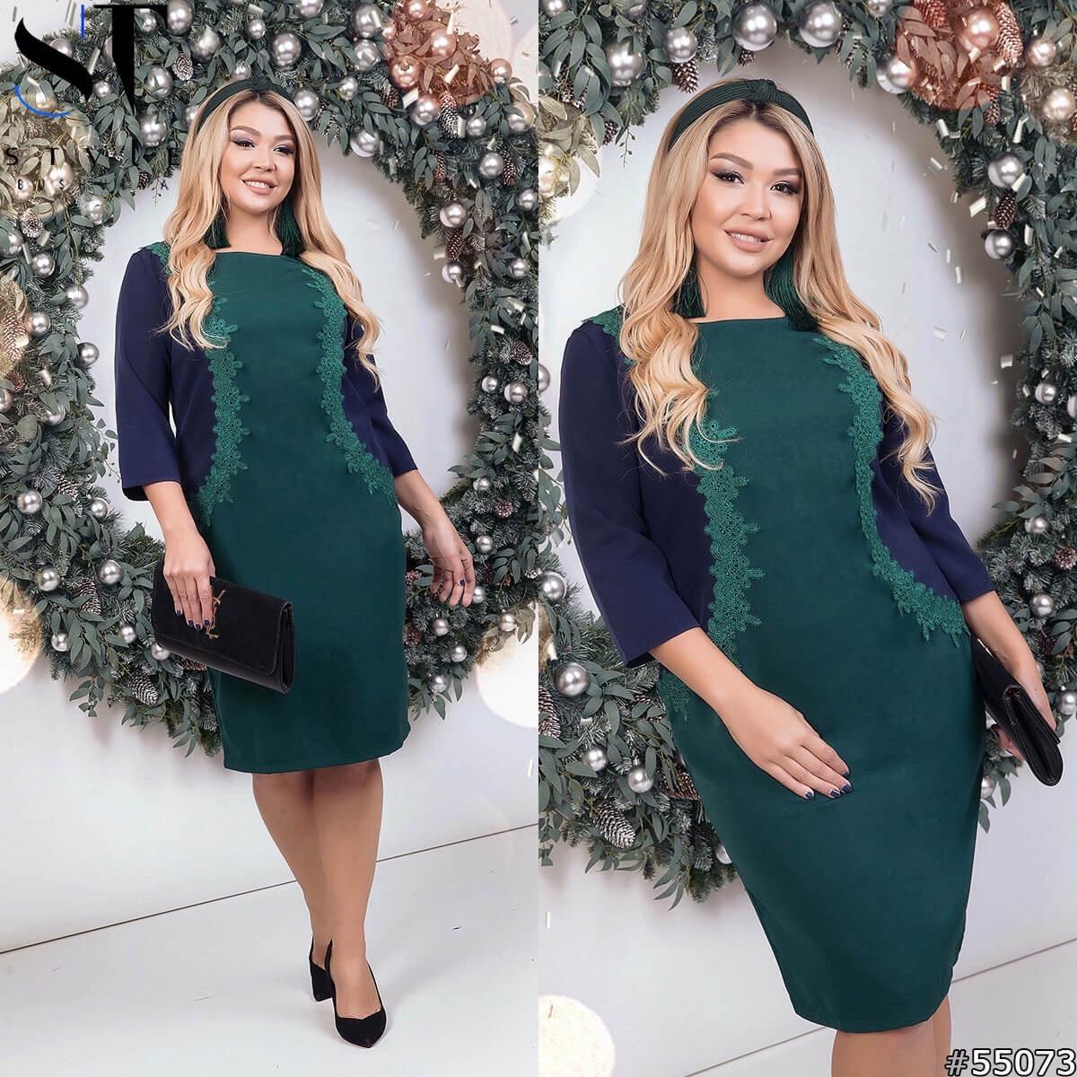 Комбинированное платье в деловом стиле