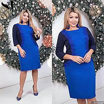Комбинированное платье в деловом стиле, фото 3