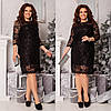 Платье сетка БАТАЛ  в расцветках 68067, фото 4